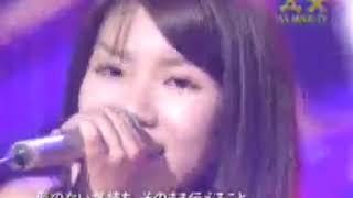 岸本早未 - for…You from…Me