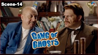Gendamal Hemraj (Anupam Kher) and Mr. Ramsey continue with interviewing ghosts