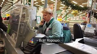 Бдительный продавец видит новые купюры и вызывает администраторов