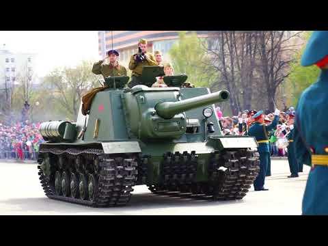 Празднование Дня Победы в Верхней Пышме