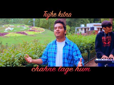 Tujhe Kitna Chahne Lage | Cover | Maharshi Joshi | Shivam Singh | Kabir Singh