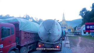 《我们》讲述卡车司机从成都-到老挝运输过程点点滴滴 thumbnail
