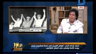 العاشرة مساء|الحوار الكامل لأحمد قذاف الدم مع وائل الابراشى الجزء الأول