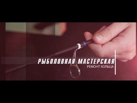 видео: Ремонт кольца, замена обмотки.