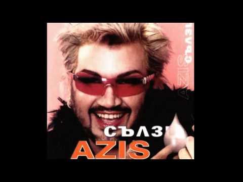 Азис - Плачи - Песни на Азис