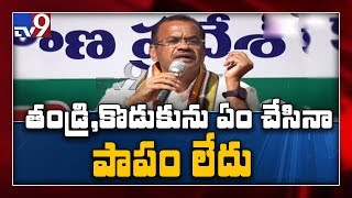 Congress Leader Komatireddy Venkat Reddy Press Meet LIVE - TV9