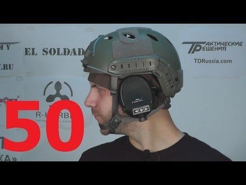 Обзор. Активные наушники ГСШ-01, активная гарнитура.