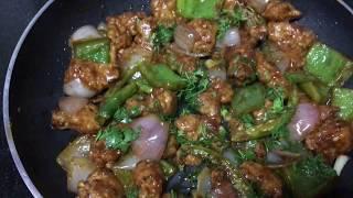 #ChilliChicken Chilli Chicken Dry   Easy Chilli Chicken   How to make Chilli Chicken  