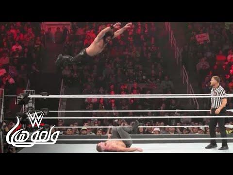 عائلة ماكمان تسيطر على راو و سماكداون - WWE Wal3ooha, 20 December, 2018
