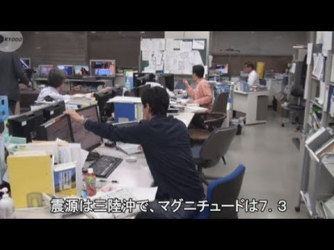 Japan earthquake video: Amateur and news footage of shaking buildings