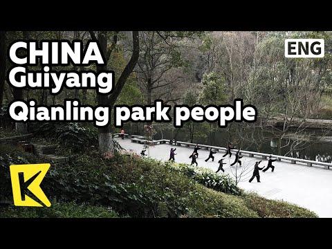 【K】China Travel-Guiyang[중국 여행-구이양]검령산 공원의 일상/Tai chi chuan/Park/Top/Top-spinning game/People