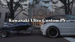 Kawasaki Ultra Custom PV / カワサキ ウルトラ カスタム艇 プロモ-ションビデオ 今回はA様の御依頼でジェットスキ-の映像製作をさせて頂きました。...