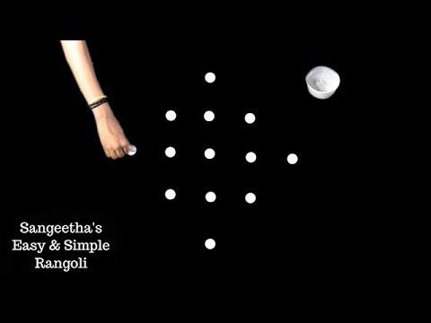 Easy Kolam with 5X1 Dots ☆ Simple Rangoli☆ Easy Rangoli ☆ Muggulu ☆ Easy & Simple Rangoli