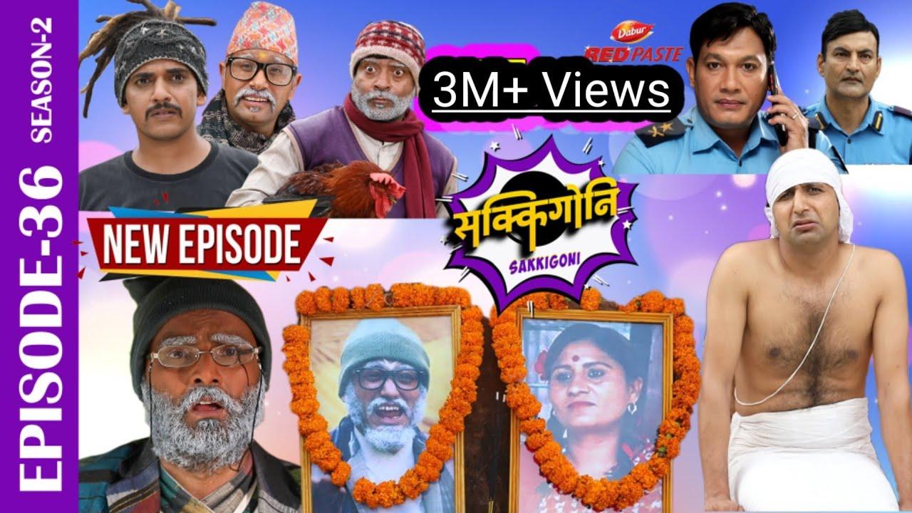 Download Sakkigoni   Comedy Serial   Season 2   Episode-36  Arjun, Dipak, Hari, Kamalmani,Chandramukhi,Siteba