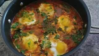Шакшука .Израильская яичница на сковороде.