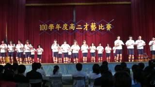 台南高商102級貿丁 - 管他什麼音樂
