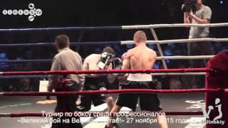 видео Михаил Устарханов