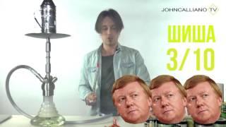 JohnCalliano.TV / 109 / Aravia и другие табаки Погарской фабрики(, 2016-08-31T23:55:56.000Z)
