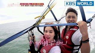 Download Video Battle Trip | 배틀트립 – Ep.84: Taehyun and Sieun's Trip: Penang, Malaysia [ENG/THA/2018.04.08] MP3 3GP MP4