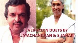 P.Jayachandran & S.Janaki - Kanna Vaavaa Vasantha Kaala Malargal (tamil song)