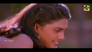 நான் என்பது நீ அல்லவோ| Naan Enbathu Nee Allavo| Tamil Romantic Video Songs HD|