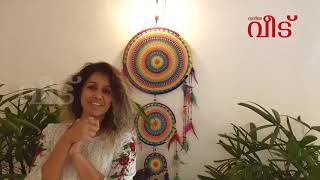 ഞെട്ടാൻ തയ്യാറാകൂ, രഞ്ജിനി ഹരിദാസ് സ്വന്തമായി ഡിസൈൻ ചെയ്ത വീടു കാണൂ | Renjini Haridas