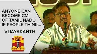 Anyone can become Chief Minister of Tamil Nadu if People Think : Vijayakanth, DMDK Chief
