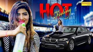 Haryanvi Official Song : Hot Feeling | Sonika Singh & Sushil Sohal | Miss Sweety | Haryanvi 2018