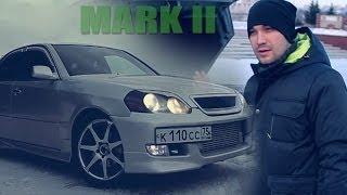 Тест-драйв Toyota MARK II 110 кузов (Тойота марк 2)
