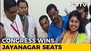 Congress' Sowmya Reddy Wins Jayanagar Seat In Karnataka