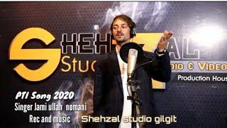 PTI New Song 2020    Singer Jamil Ullah Nomani    GB New Song