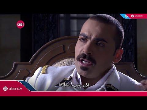 مسلسل طوق البنات ـ مظاهرات ا?هالي دمشق - الحلقة 28  - نشر قبل 17 دقيقة