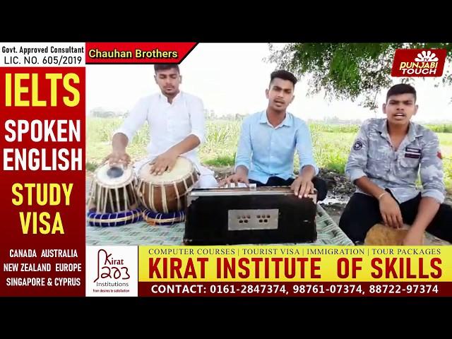 Jazbaat Program | Chauhan Brothers | Punjabi Touch TV