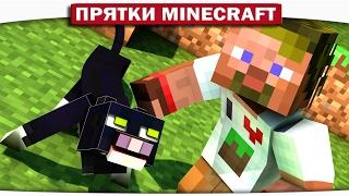 КОШКА АНГЛИЧАНИН!!! - Farm Hunt Minecraft