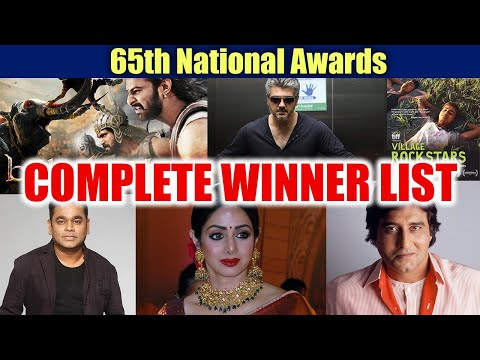 National Film Awards 2018: Complete List of  WINNERS | FilmiBeat