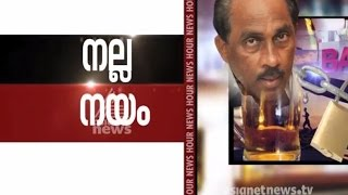 News Hour 31/03/15 Liquor Policy