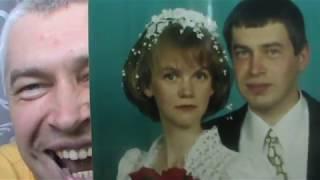 Мои свадебные фотографии — Я и моя бывшая жена