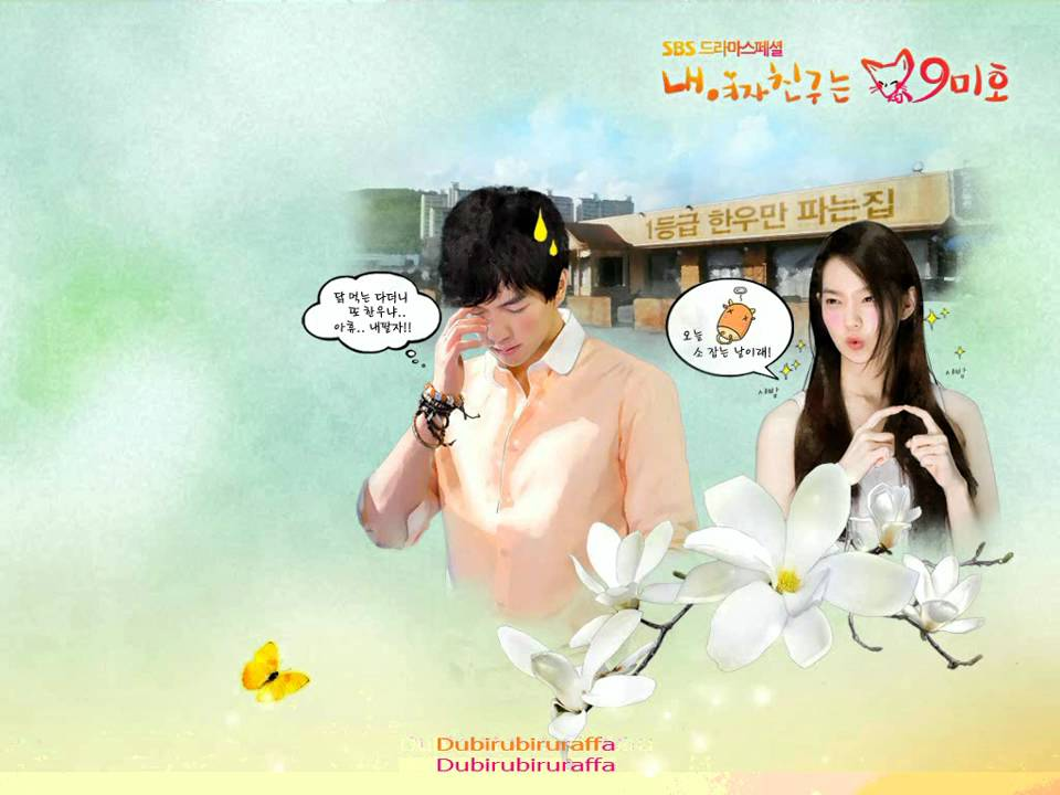 Dating now ost