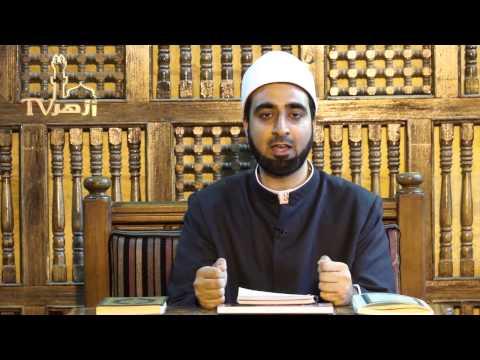 النبي والقرآن 2 بالإنجليزية من رواق الأزهر  الشيخ صهيب سعيد