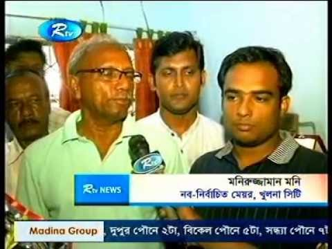 Khulna City Corporation new Mayor Moniruzzaman Mony