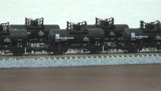 【Nゲージ・開封動画】 マイクロエースA3074 タム5000(味の素)15両セット