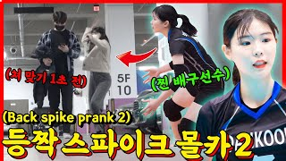 ENG/IDN][PRANK CAM] What would happen if you get slapped by women volleyball MVP player?!-[HOODBOYZ]