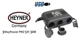 HEYNER 3Way Power Pro — автомобильный разветвитель — видео обзор 130.com.ua