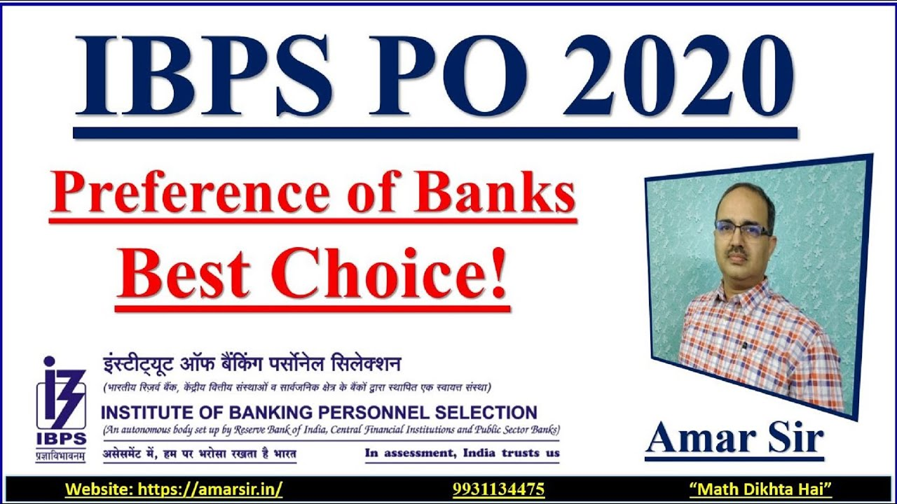 IBPS PO 2020 | Preference of Banks | Scientific Analysis By Amar Sir