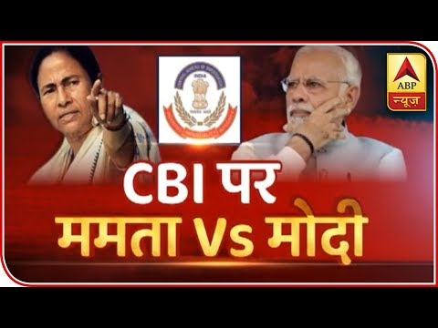 Mamata vs Centre: Both Houses Of Parliament Adjourned For The Day   ABP News