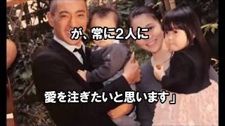 【タイトル】 市川海老蔵 最愛の妻麻央と「最後の別れ」…思い出の贈り物...