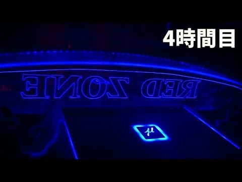 【DIY】ブラックホール&配線の繋ぎ方 4時間目