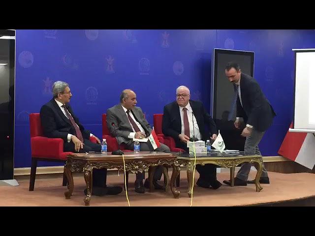 ندوة / تحذيرات IMF  و اصلاح السياسية المالية