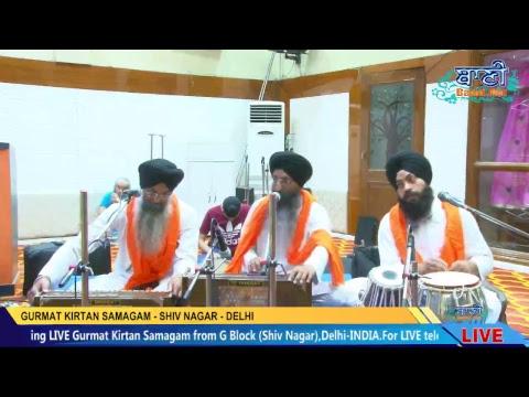 Live-Now-Gurmat-Kirtan-Samagam-From-G-Block-Shiv-Nagar-Delhi-India