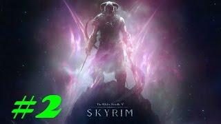 TES: Skyrim Reloaded 2016 #2 Спасаем Ралофа